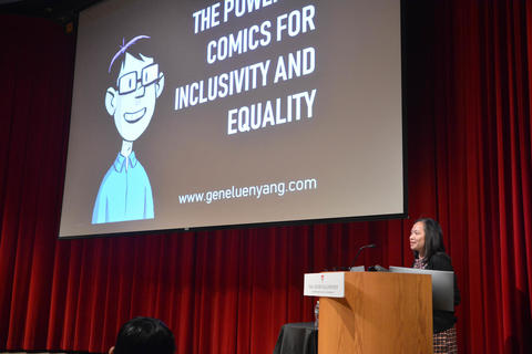 Mary Lui introduces Gene Yang at Chubb Lecture