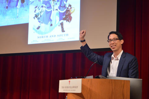 Gene Yang delivers Chubb Fellowship Lecture at Yale University Art Gallery